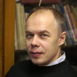 Кутыгин Руслан Владимирович