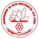 Российское минералогическое общество