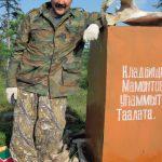 Боескоров Геннадий Гаврилович