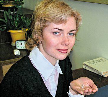 Пироговская Ксения Леонидовна