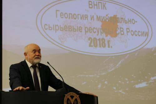Открытие VIII Всероссийская научно-практическая конференция «Геология и минерально-сырьевые ресурсы СВ России»