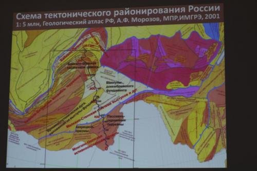 VIII Всероссийская научно-практическая конференция «Геология и минерально-сырьевые ресурсы СВ России»